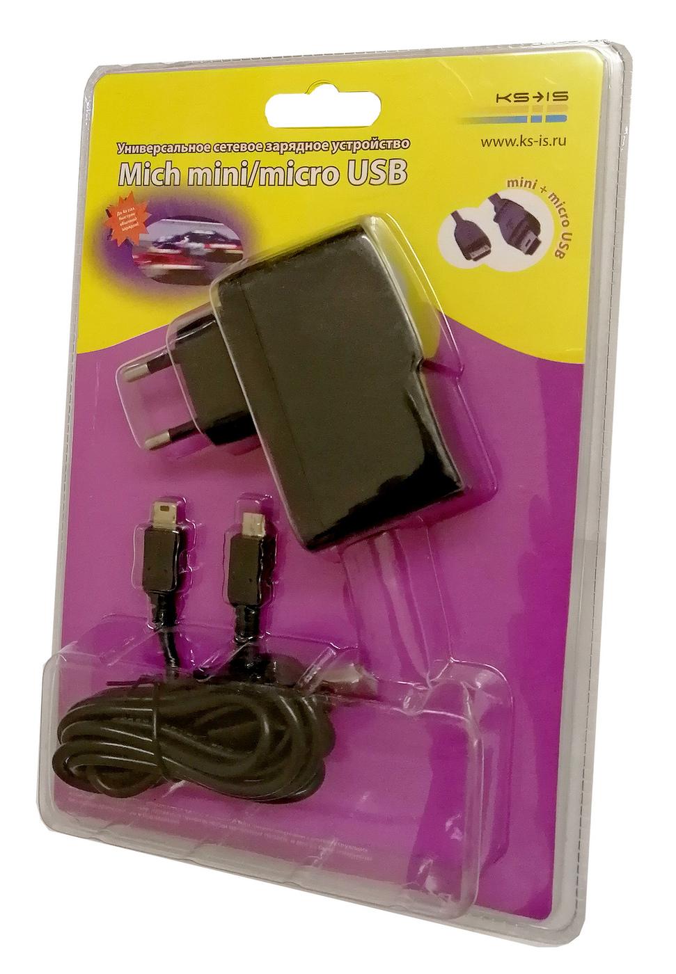 Универсальное сетевое зарядное устройство mini+micro USB Ks-is (Mich KS-003)