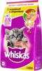 Корм сухой Whiskas Вкусные подушечки, для котят, с молочной начинкой, индейкой и морковью, 1,9 кг - изображение