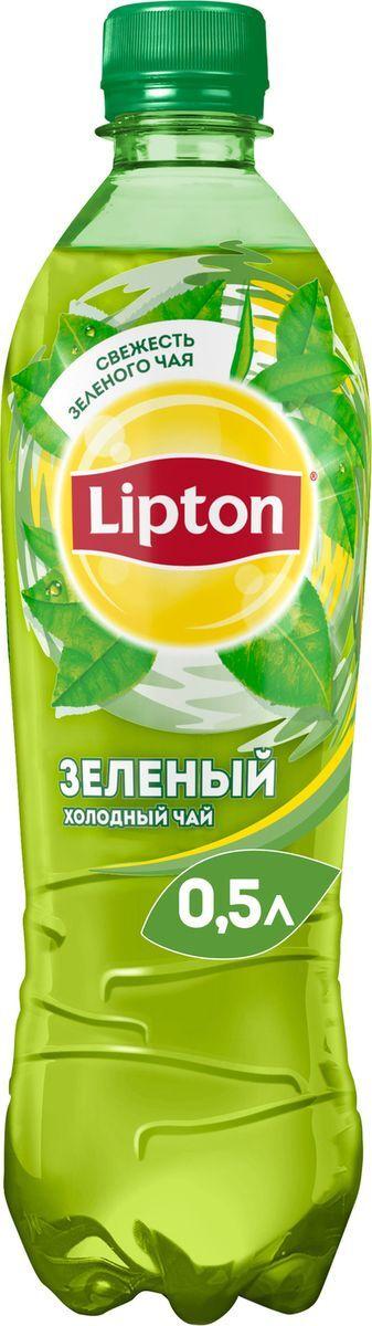 зеленый чай в холодной воде