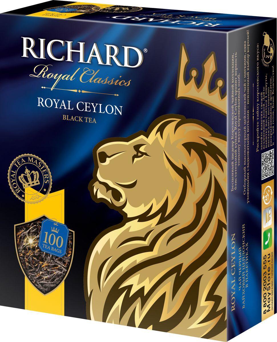 чай Richard Royal Ceylon черный 100 пакетиков