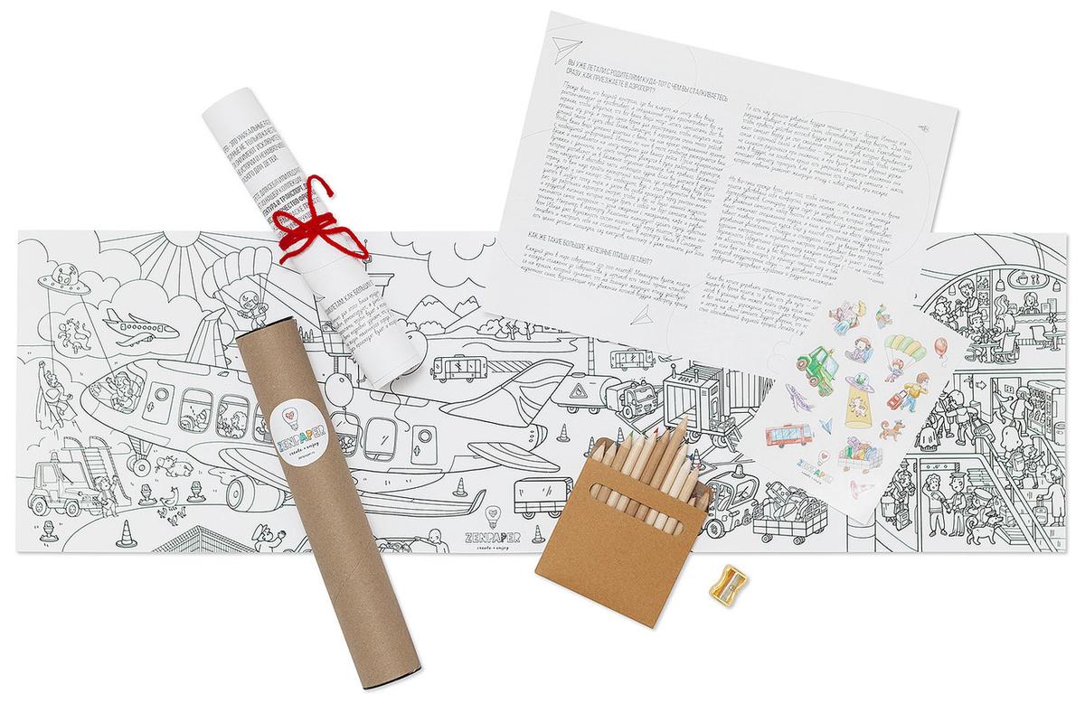 Развивающий набор для путешествий ZenPaper