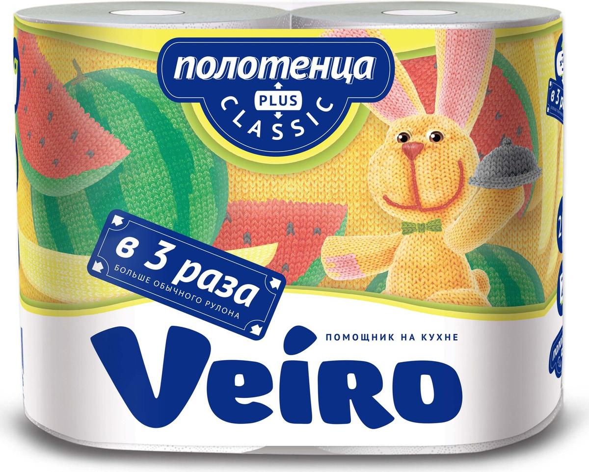 """Полотенца бумажные Veiro """"Classic Plus"""", двухслойные, 2 рулона #1"""