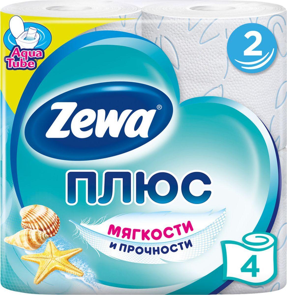 Туалетная бумага Zewa Плюс Свежесть Океана, 2 слоя, 4 рулона  #1