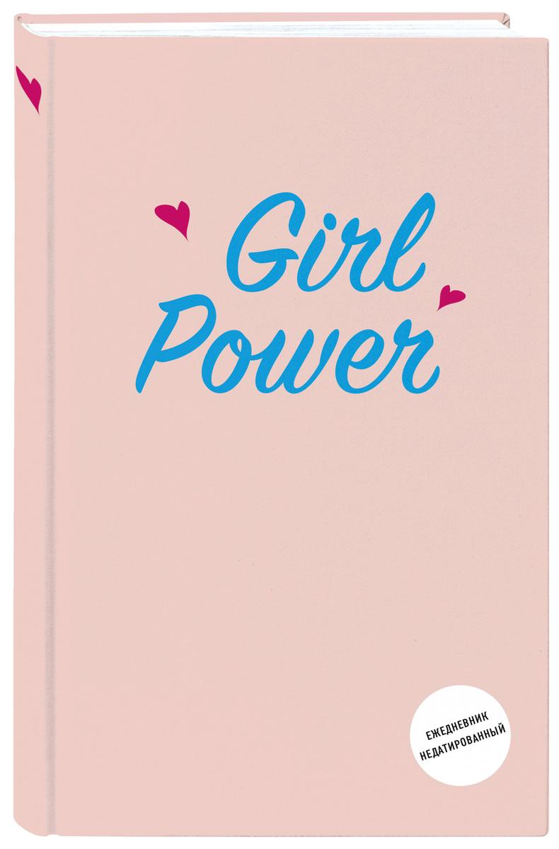 Girl Power. Ежедневник недатированный   Нет автора #1