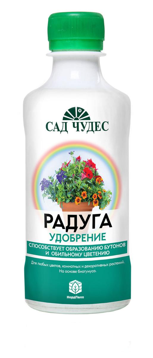 Жидкое универсальное удобрение Радуга 0,5 л. #1