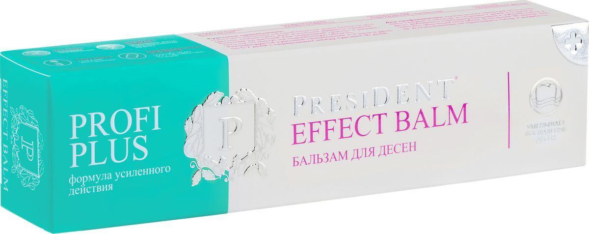 Зубной гель President Profi Plus Effect Balm #1