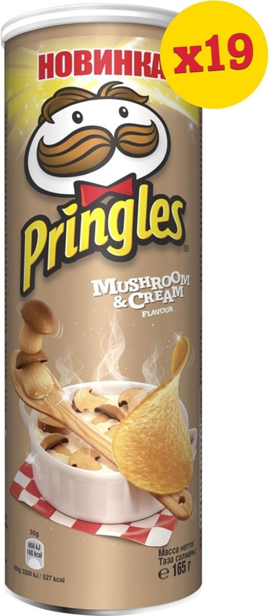 Чипсы Pringles картофельные, со вкусом белых грибов со сметаной, 19 шт по 165 г  #1