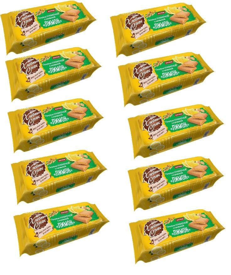 Печенье Хлебный спас Имбирное, с начинкой лимон, 200 г х 10 шт  #1