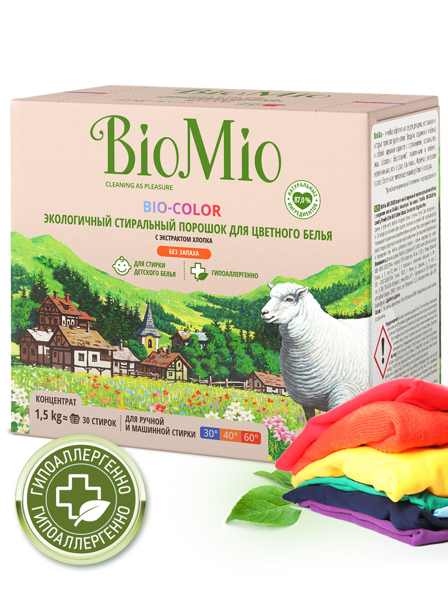 BIOMIO Экологичный стиральный порошок BIO-COLOR, для цветного белья, с экстрактом хлопка, 1,5 кг  #1