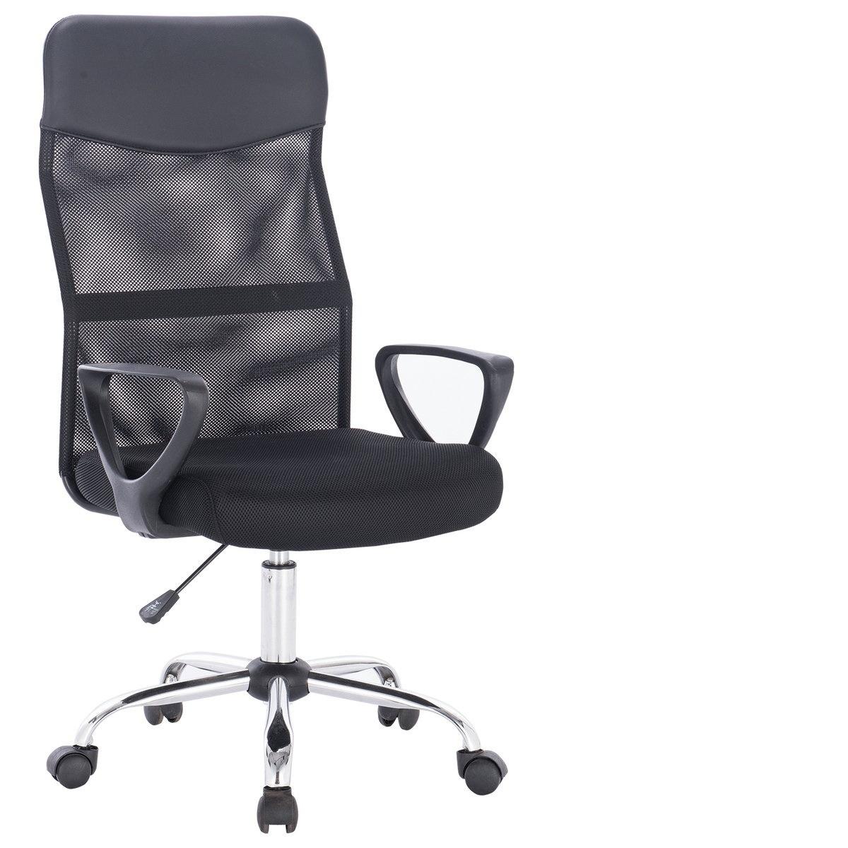 Офисное кресло Brabix Tender MG-330, Сетка, Ткань, черный #1