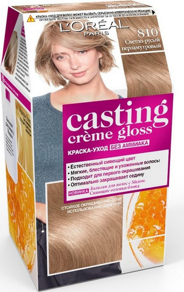 """L'Oreal Paris Стойкая краска-уход для волос """"Casting Creme Gloss"""" без аммиака, оттенок 810, Перламутровый #1"""