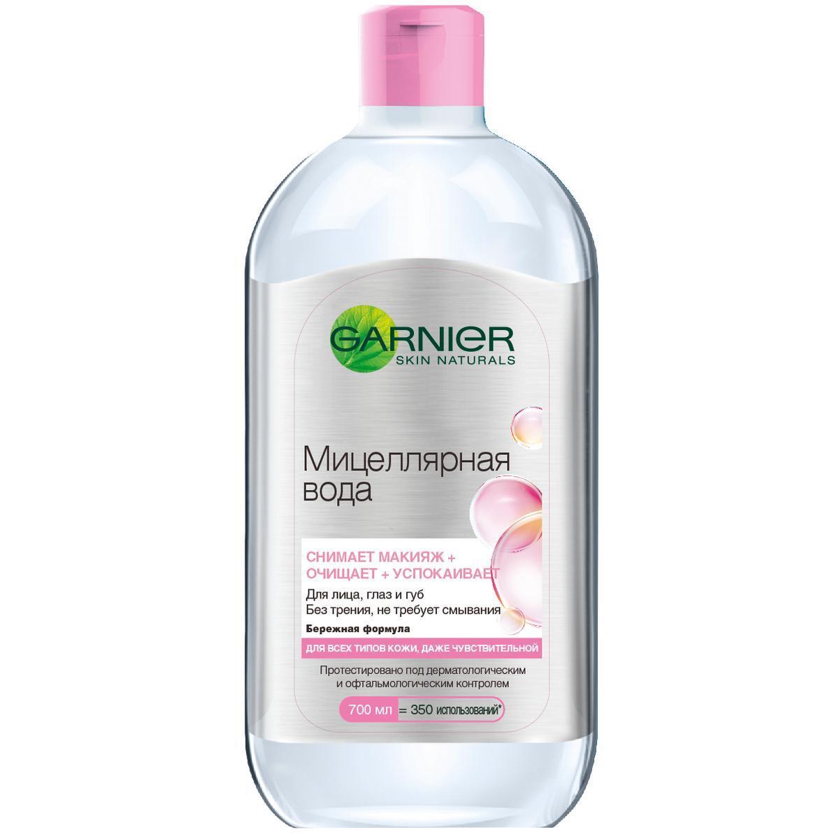 Garnier Мицеллярная вода, очищающее средство для лица, для всех типов кожи, 700 мл  #1