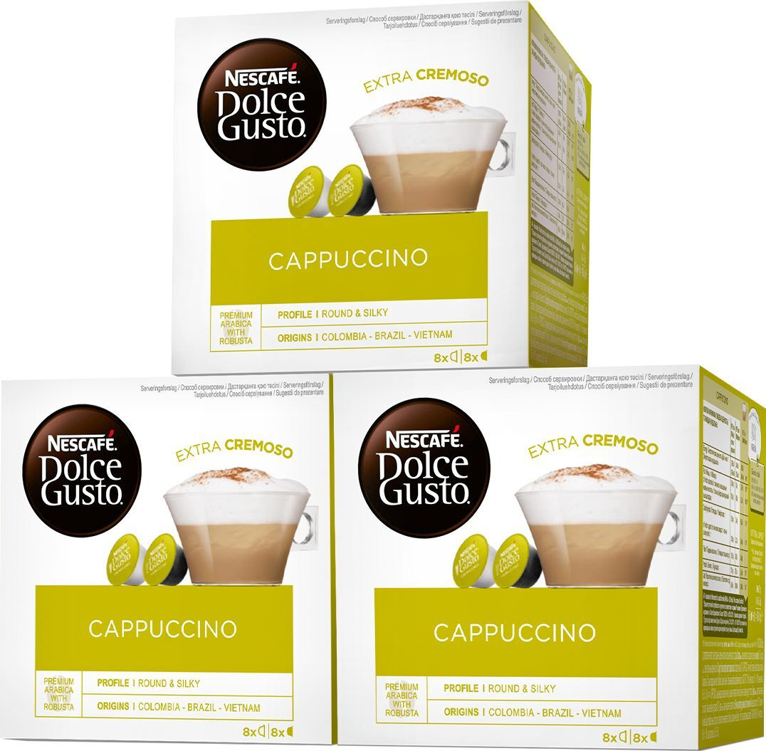 Кофе в капсулах Nescafe Dolce Gusto Cappuccino, 3 упаковки по 16 капсул #1