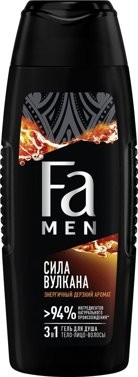 Fa Men Гель для душа Энергия Полинезии Сила Вулкана, 250 мл #1