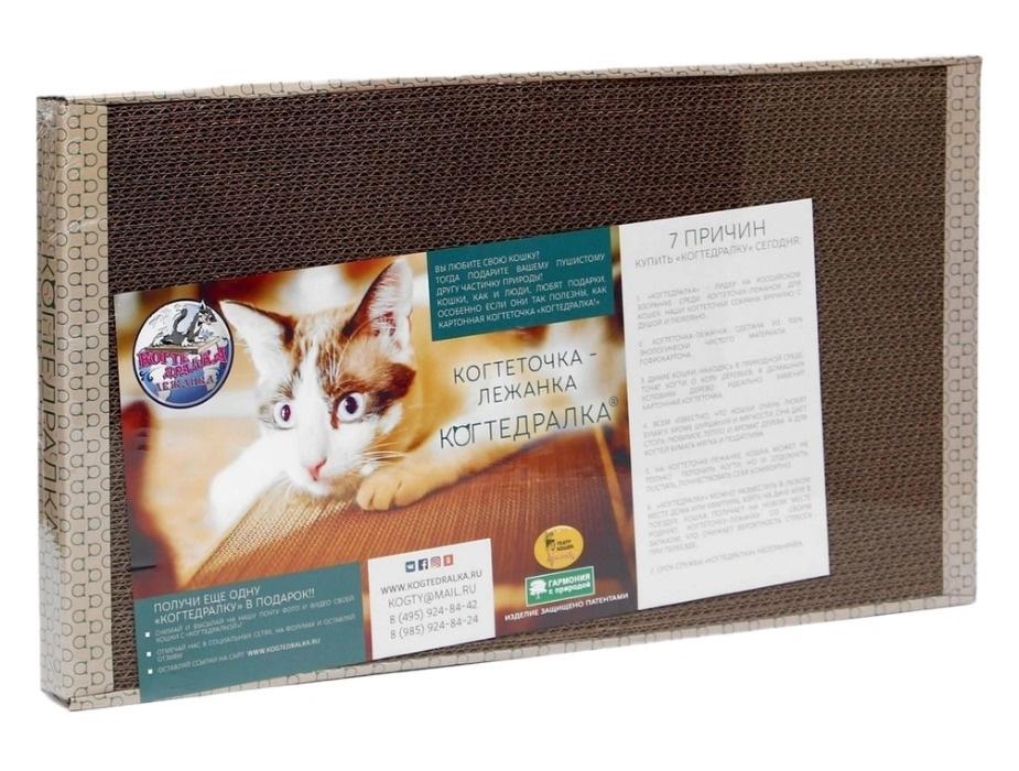 КОГТЕДРАЛКА Когтеточка лежанка картонная большая для кошек, 56х30 см., с травяной смесью  #1