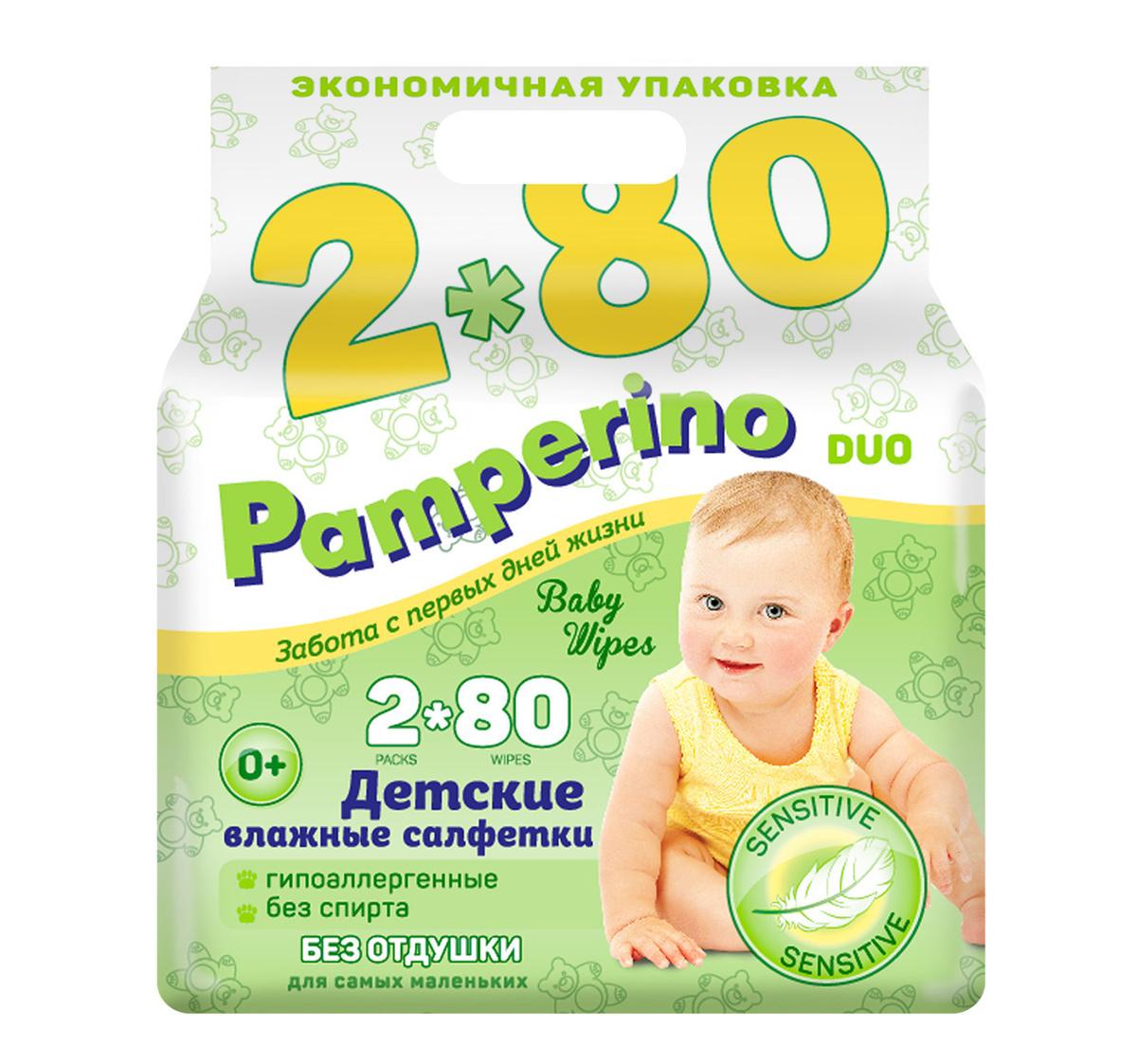 Pamperino/Влажные салфетки детские №80 БЕЗ ОТДУШКИ, набор из 2 х упаковок  #1