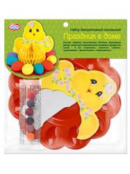 Набор декоративный для пасхальных яиц и кулича, красители 6 шт, подставка. Подарочный набор на Пасху. Пасхальная ЛИКВИДАЦИЯ!