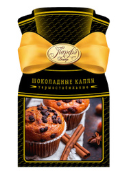 Шоколадные капли термостабильные кондитерские Парфэ 50 г, глазурь шоколадная пищевая для торта, мафинов, кексов, выпечки. Кондитерская ГЛАЗУРЬ