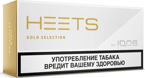 Табачные стики купить в интернете black devil сигареты купить спб