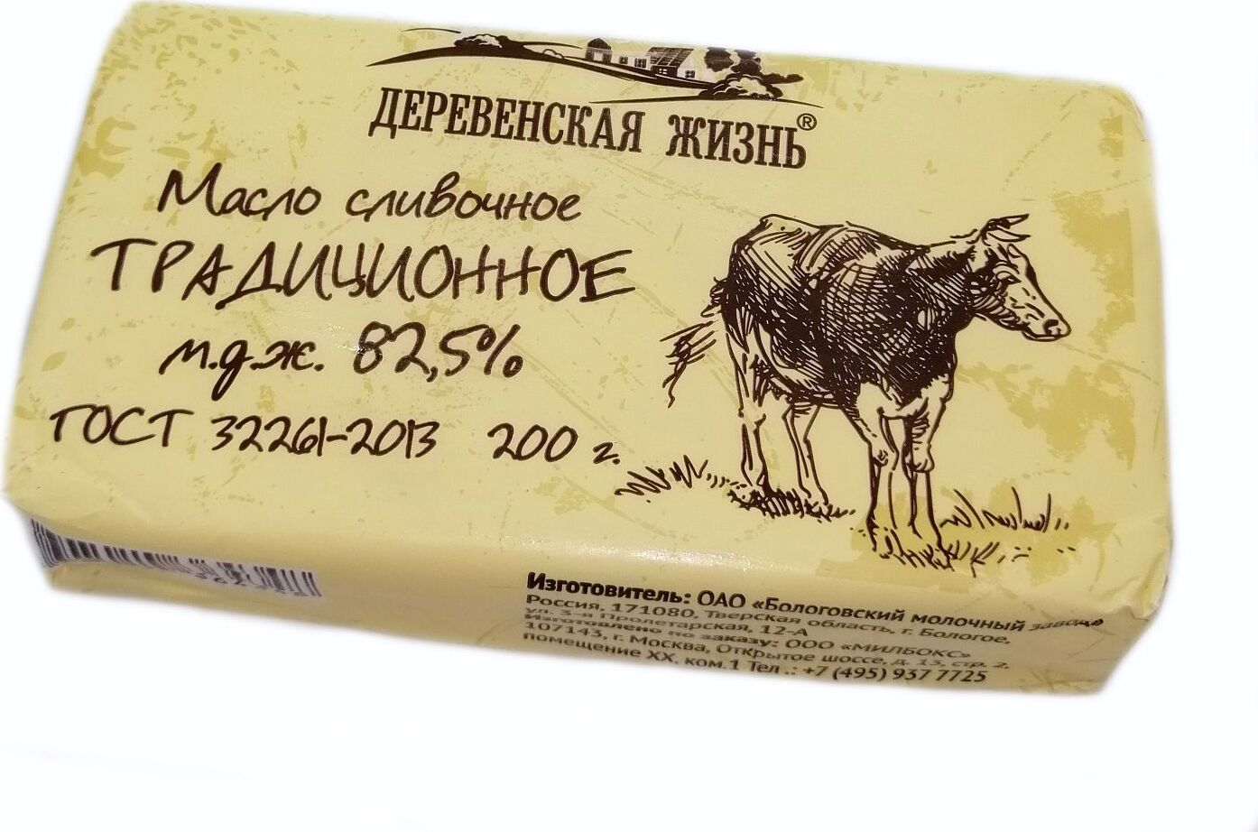 Масло сливочное Деревенская Жизнь Традиционное, 82,5%, 200 г