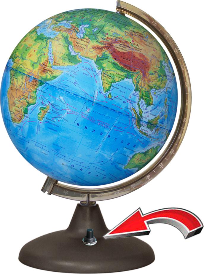 Глобус Глобусный мир, с физической картой мира, со светодиодной подсветкой, диаметр 21 см глобусный мир глобус с физической картой рельефный диаметр 25 см на деревянной подставке