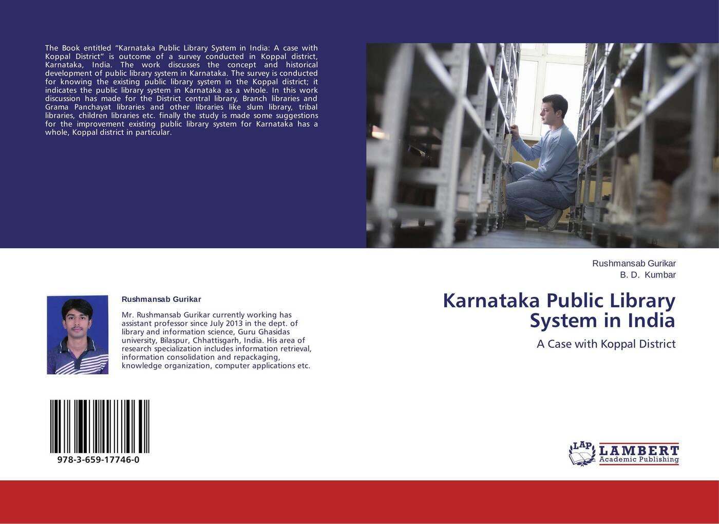 цены на Rushmansab Gurikar and B. D. Kumbar Karnataka Public Library System in India  в интернет-магазинах
