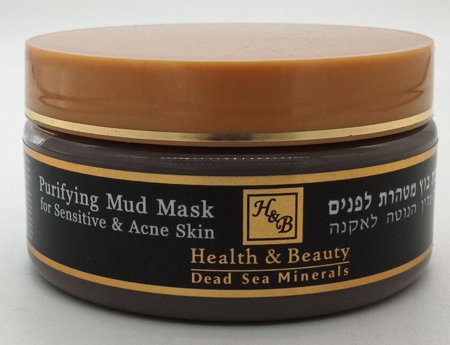 Маска для лица грязевая очищающая с экстрактом Алоэ Вера Health & Beauty маска для лица health