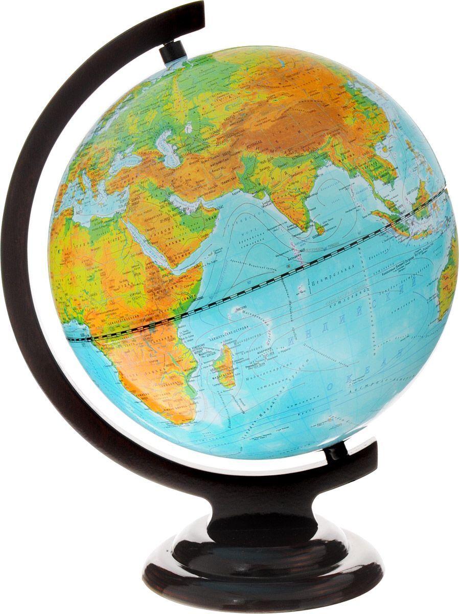 Глобус Глобусный мир, с физической/политической картой мира, с подсветкой, на деревянной подставке, диаметр 25 см глобус глобусный мир 10406 с физической картой мира с подставкой синий диаметр 64 см