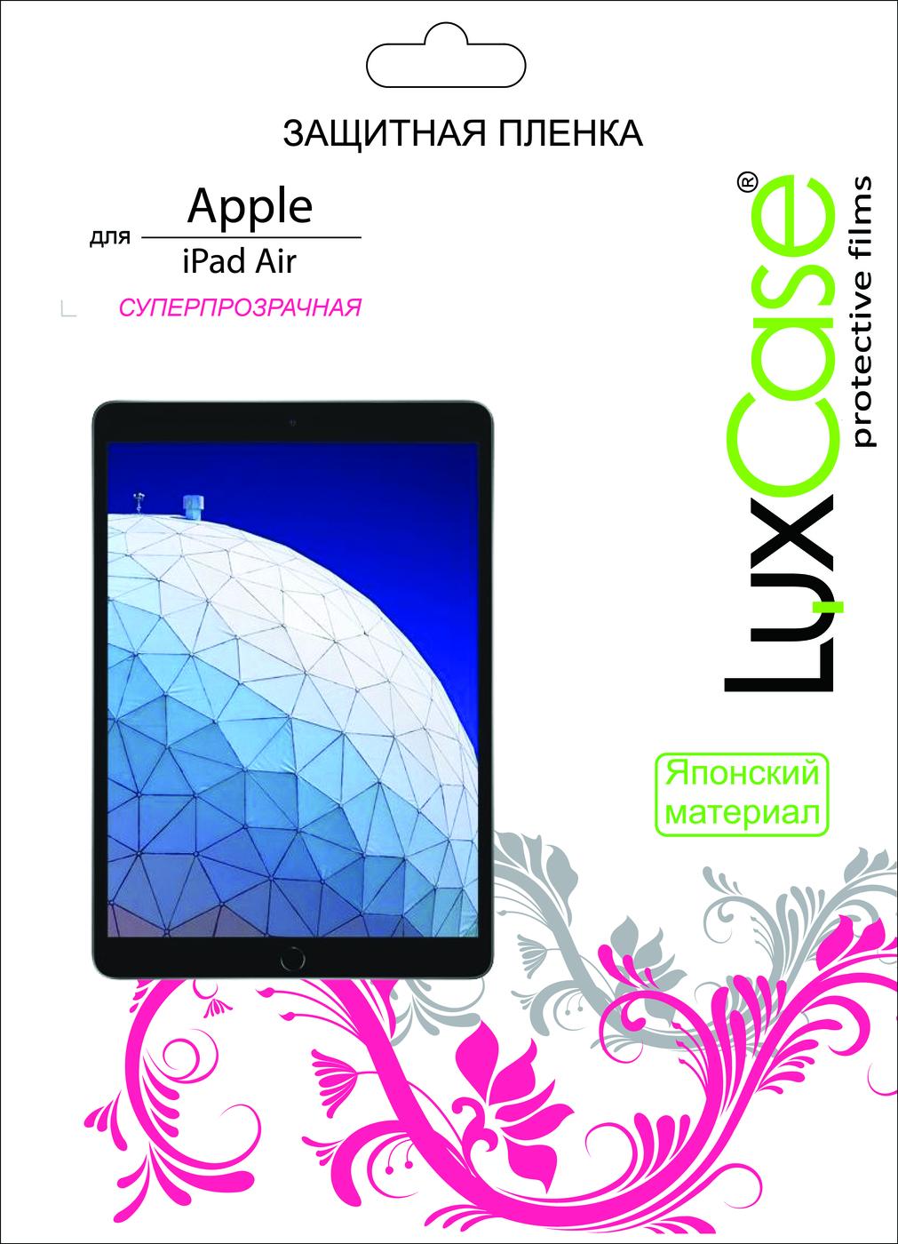 Пленка iPad Air Air 2 суперпрозрачная от LuxCase защитная плёнка для ipad 9 7 luxcase суперпрозрачная
