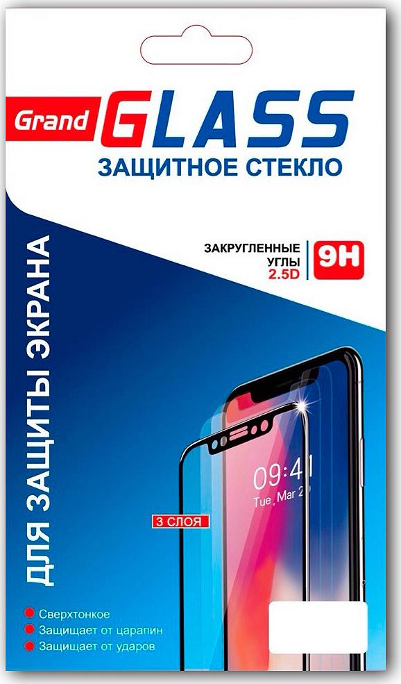 Защитное стекло Huawei Honor 20 Lite Full Glue (Комплект 2 шт) черный