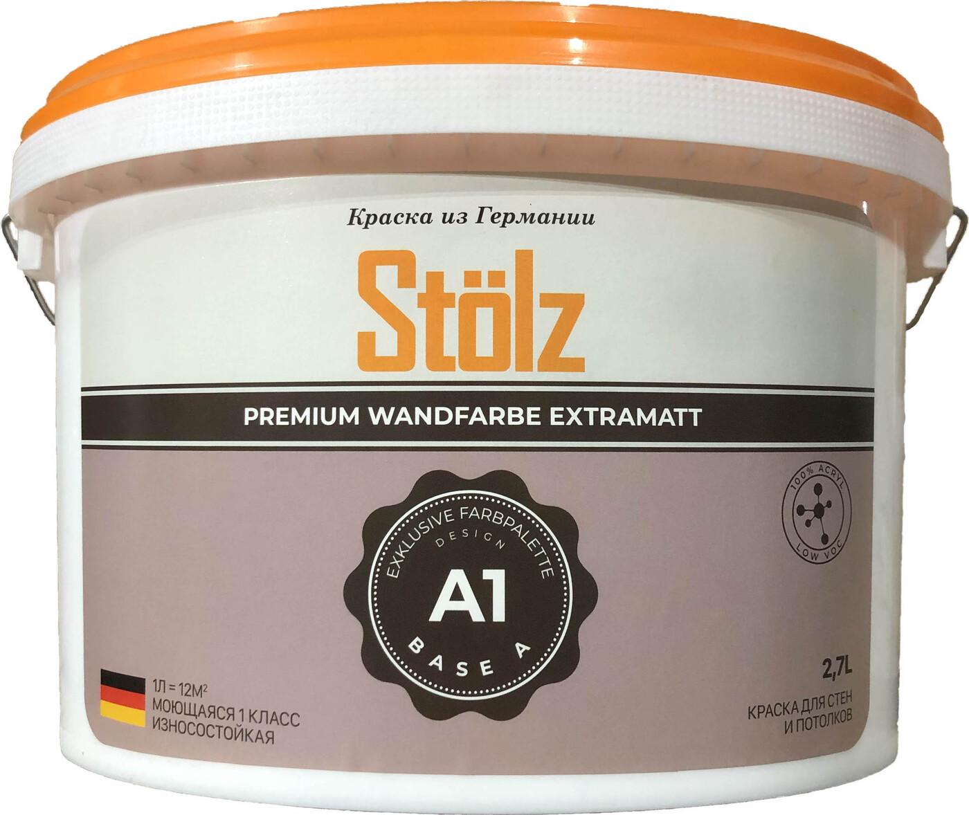 Краска Stolz A1 Base А 2,7л