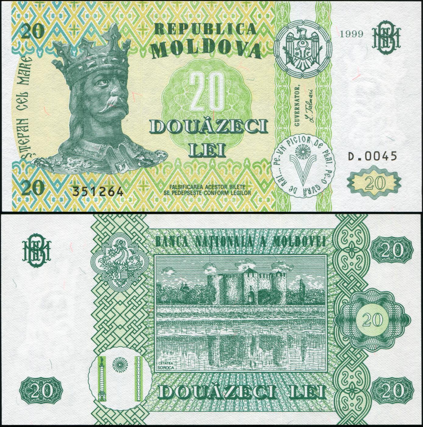 Банкнота. Молдова 20 леев. 1999 UNC. Кат.P.13d