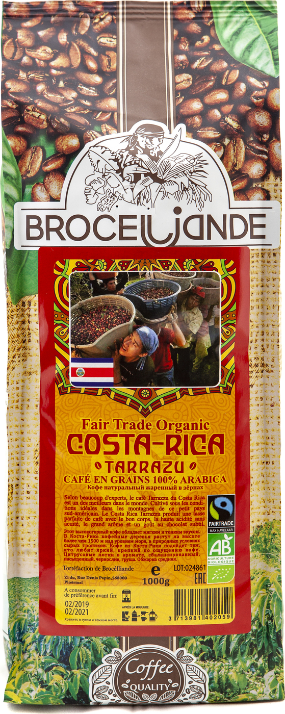 Кофе в зернах Broceliande Costa-Rica, 1000 гр.