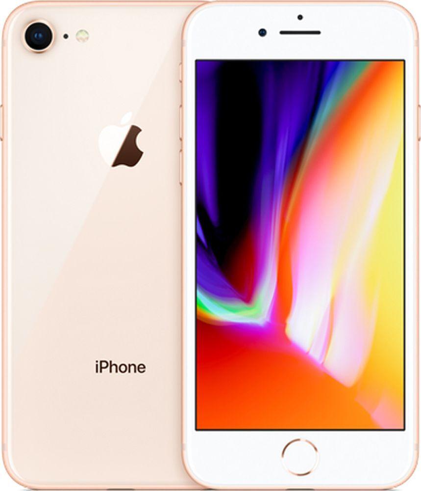 Смартфон Apple iPhone 8 2/128GB, золотой