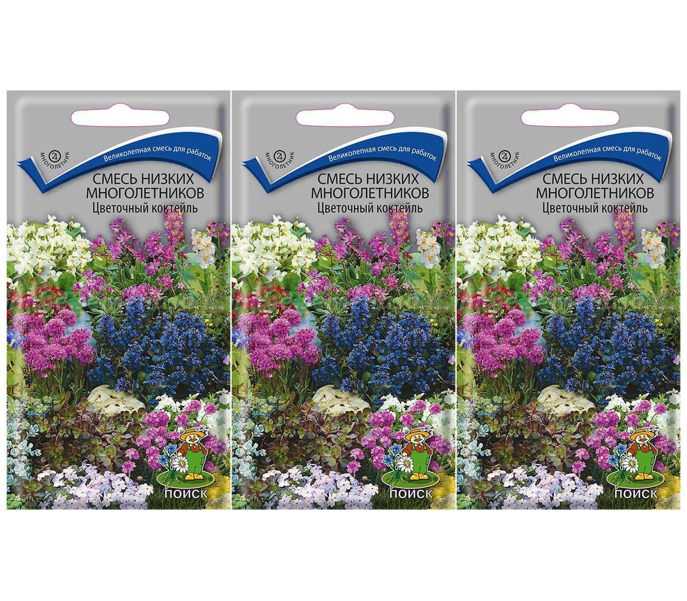 Купить Корни Многолетних Цветов В Интернет Магазине