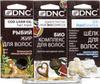 Набор для волос DNC: рыбий жир для волос, 15 мл х 3 шт + биоактивный комплекс против выпадения волос, 15 мл х 3 шт + шелк для волос, 10 мл х 4 шт + подарок маска для проблемной кожи, 15 мл - изображение
