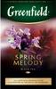 Черный чай листовой Greenfield Spring Melody, 100 г - изображение
