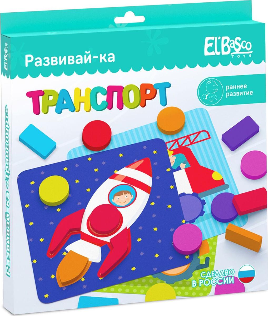 Настольная игра El'BascoToys Развивай-ка Транспорт #1