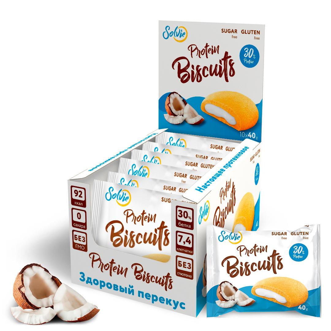 "Протеиновое печенье Solvie Protein Biscuits, кокосовое с белково-кремовой начинкой ""Кокос"", без сахара, #1"