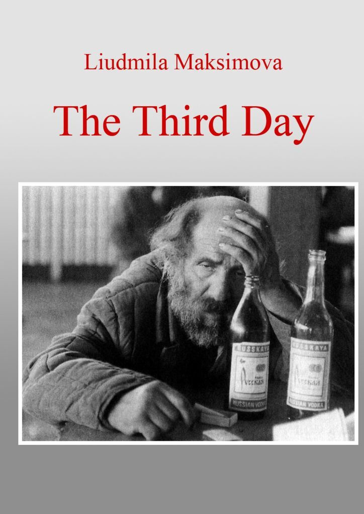 The Third Day #1