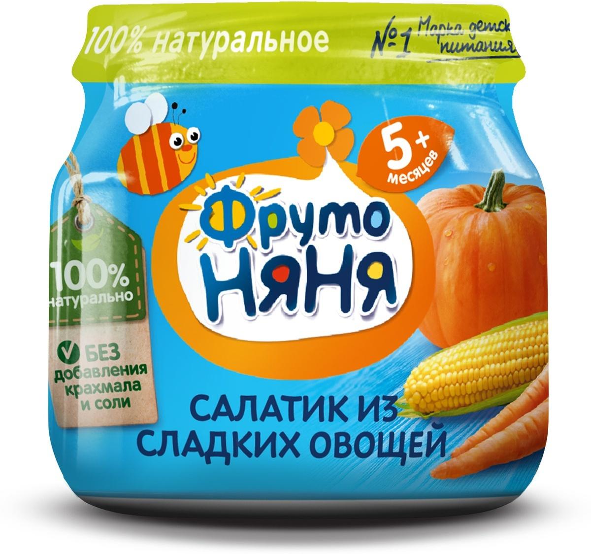 ФрутоНяня пюре Салатик из сладких овощей с 5 месяцев, 80 г  #1