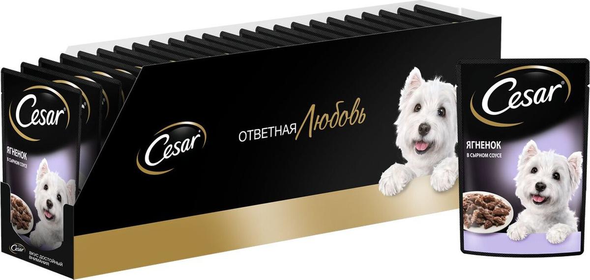 Корм консервированный Cesar, для взрослых собак, с ягненком в сырном соусе, 28 шт по 85 г  #1