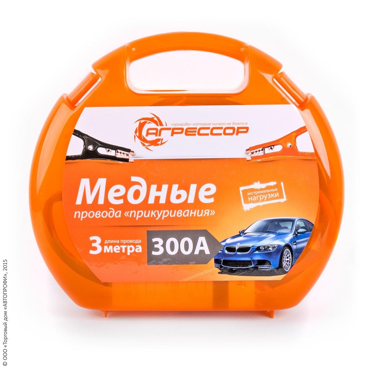 Провода прикуривания медные, AGR-300 #1