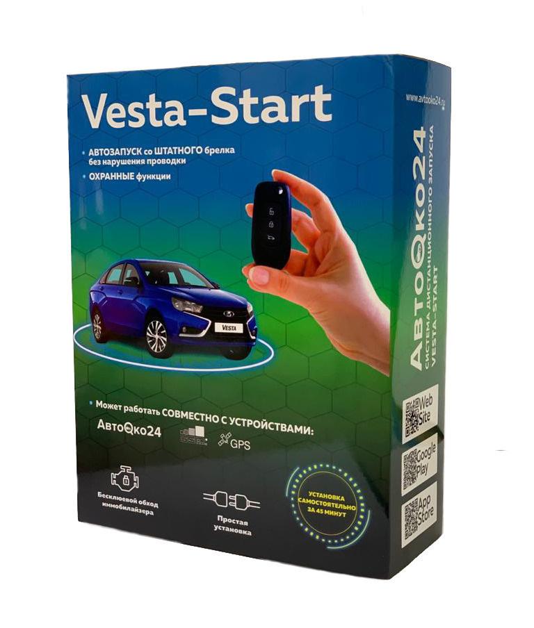 Автозапуск Vesta-Start #1