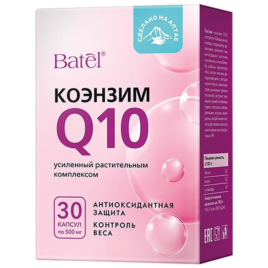 Batel Коэнзим Q10, усиленный растительным комплексом (Батель 3), 30 капсул по 500 мг  #1