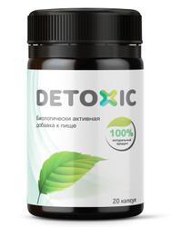Detoxic Жиросжигатель в капсулах с экстрактом корня сельдерея и куркумы для похудения, детокса и очищения организма, 20 капсул . БАДы