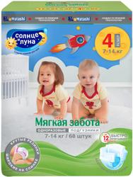 СОЛНЦЕ И ЛУНА МЯГКАЯ ЗАБОТА Подгузники одноразовые для детей 4/L  7-14 кг 68шт. МЯГКАЯ ЗАБОТА