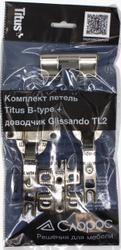 Комплект мебельных петель из 1 шт демпфер мебельный Glissando TL2 45N и 2 петли мебельные B-type. Titus