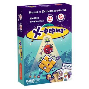 """Развивающая настольная игра """"Х-ферма"""" БАНДА УМНИКОВ УМ280 / Обучающие карточки, развиваем логику, внимание, воображение / Быстрый счёт, ментальная арифметика, развиваем моторику, мышление / Головоломки для ума, гимнастика для ума, развивающие игрушки. Вместе дешевле!"""