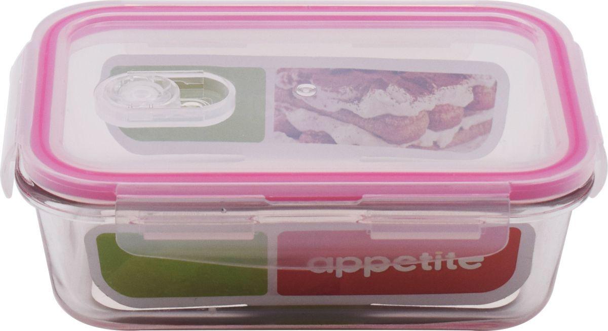 Контейнер пищевой Appetite, с клапаном, SL840RF, розовый, 840 мл